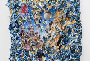Sankt Petersburg Europa, Schwarzer, Bernd, 33 x 26,5 cm, 2005, Öl auf Papier